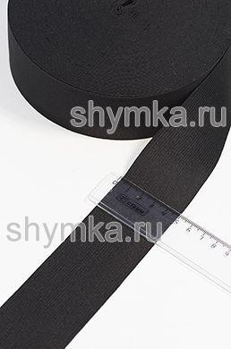 Резинка тканая Стандарт ЧЕРНАЯ ширина 50мм
