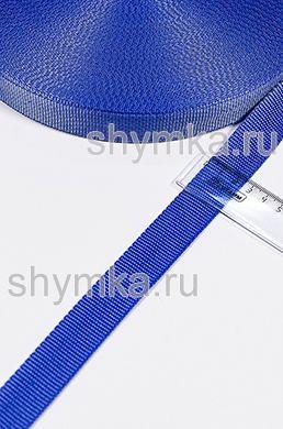 Лента ременная/окантовочная Nova ширина 25мм плотность 14г/м ВАСИЛЕК