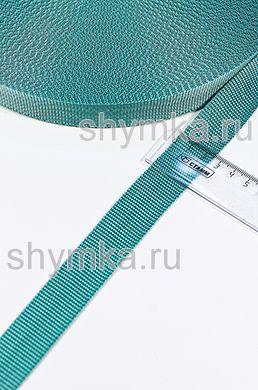 Лента ременная/окантовочная Nova ширина 25мм плотность 14г/м ИЗУМРУД