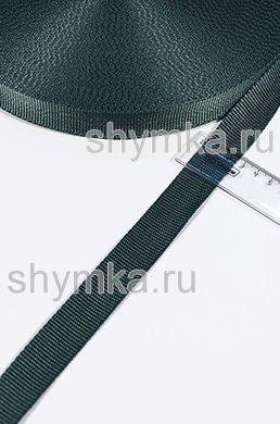 Лента ременная/окантовочная Nova ширина 25мм плотность 14г/м ТЕМНЫЙ ИЗУМРУД