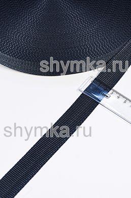 Лента ременная/окантовочная Nova ширина 25мм плотность 14г/м КОБАЛЬТОВАЯ