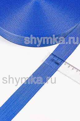 Лента ременная/окантовочная Nova ширина 35мм плотность 17г/м СИНЯЯ
