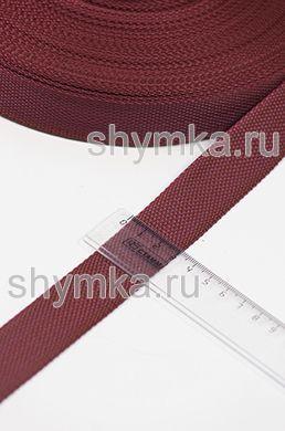 Лента ременная/окантовочная Nova ширина 30мм плотность 14г/м ТЕМНО-БОРДОВАЯ