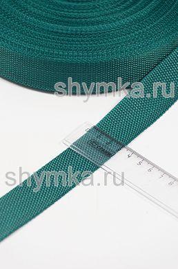 Лента ременная/окантовочная Nova ширина 30мм плотность 14г/м ТЕМНЫЙ ИЗУМРУД