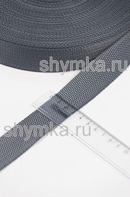 Лента ременная/окантовочная Nova ширина 30мм плотность 14г/м ТЕМНО-СЕРАЯ