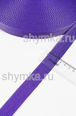 Лента ременная/окантовочная Nova ширина 25мм плотность 14г/м ФИОЛЕТОВАЯ