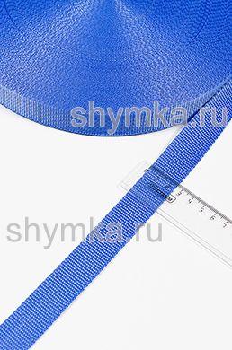 Лента ременная/окантовочная Nova ширина 25мм плотность 14г/м СИНЯЯ