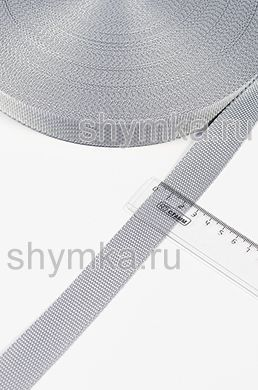 Лента ременная/окантовочная Nova ширина 25мм плотность 14г/м СВЕТЛО-СЕРАЯ