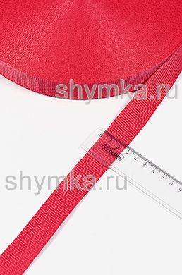 Лента ременная/окантовочная Nova ширина 25мм плотность 14г/м КРАСНАЯ