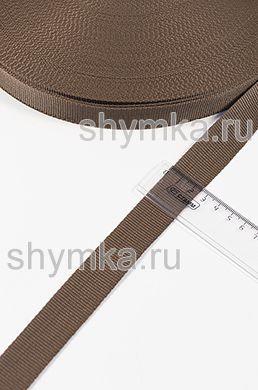 Лента ременная/окантовочная Nova ширина 25мм плотность 14г/м КОРИЧНЕВАЯ