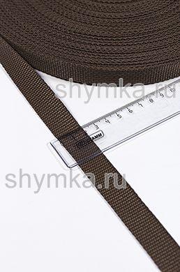 Лента ременная/окантовочная Tefi ширина 20мм плотность 9г/м ТЕМНО-КОРИЧНЕВАЯ