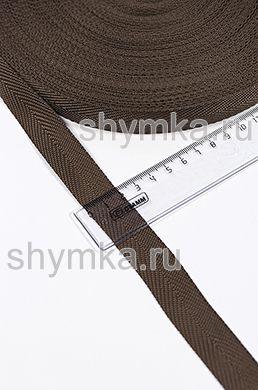Лента ременная/окантовочная Tefi ширина 22мм ОБЛЕГЧЕННАЯ 6,5г/м ЕЛОЧКА ТЕМНО-КОРИЧНЕВАЯ