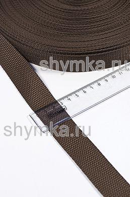 Лента ременная/окантовочная Tefi ширина 30мм ОБЛЕГЧЕННАЯ 12,5г/м ТЕМНО-КОРИЧНЕВАЯ