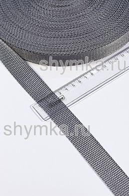 Лента ременная/окантовочная Tefi ширина 25мм ОБЛЕГЧЕННАЯ 10г/м СЕРАЯ