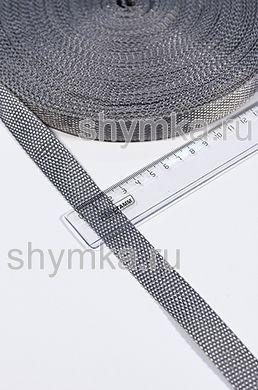 Лента ременная/окантовочная Tefi ширина 20мм ОБЛЕГЧЕННАЯ 6,5г/м СЕРАЯ
