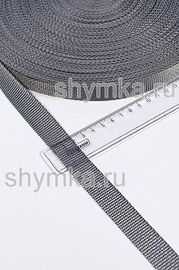 Лента ременная Tefi ширина 20мм ПЛОТНАЯ 10,5г/м СЕРАЯ