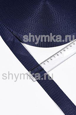 Лента ременная/окантовочная Текс ширина 30мм плотность 15г/м ТЕМНО-СИНЯЯ №227