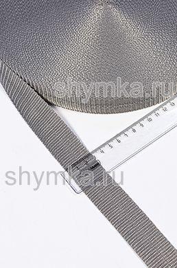 Лента ременная/окантовочная Текс ширина 30мм плотность 15г/м СЕРАЯ №310
