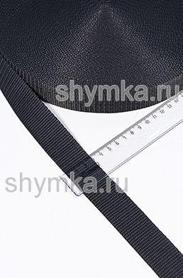 Лента ременная/окантовочная Текс ширина 30мм плотность 15г/м ТЕМНО-СЕРАЯ №312