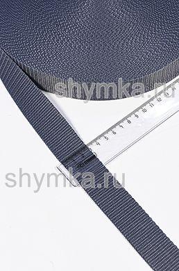 Лента ременная/окантовочная Текс ширина 30мм плотность 15г/м СТАЛЬНАЯ №316