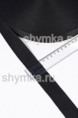 Лента ременная/окантовочная Текс ширина 30мм плотность 15г/м ЧЕРНАЯ