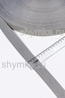 Лента ременная/окантовочная Текс ширина 30мм плотность 15г/м СВЕТЛО-СЕРАЯ №310