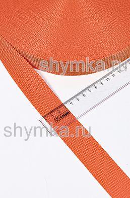 Лента ременная/окантовочная Текс ширина 30мм плотность 15г/м ОРАНЖЕВАЯ №157
