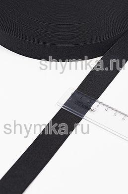 Резинка тканая Софт ЧЕРНАЯ ширина 20мм