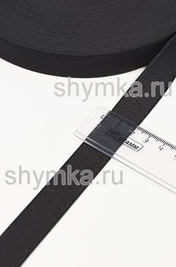 Резинка тканая Стандарт ЧЕРНАЯ ширина 20мм