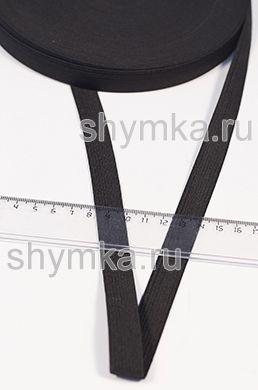 Резинка тканая Стандарт ЧЕРНАЯ ширина 15мм