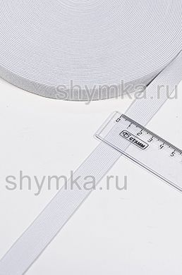 Резинка тканая Софт БЕЛАЯ ширина 20мм