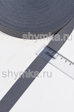 Резинка тканая Софт СЕРАЯ ширина 25мм
