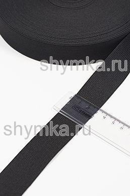Резинка тканая Стандарт ЧЕРНАЯ ширина 30мм