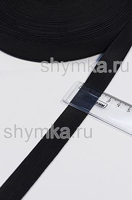 Резинка тканая Стандарт Люкс ЧЕРНАЯ ширина 20мм
