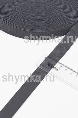 Резинка тканая Софт ТЕМНО-СЕРАЯ ширина 20мм