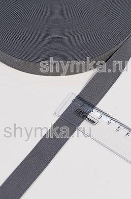 Резинка тканая Софт СЕРАЯ ширина 20мм