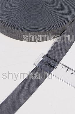 Резинка тканая Софт СЕРАЯ ширина 30мм