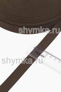Резинка тканая Софт КОРИЧНЕВАЯ ширина 20мм