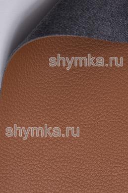Экокожа Kомпаньон Altona 116 СВЕТЛО-КОРИЧНЕВАЯ ширина 1,4м толщина 1,4мм
