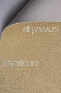 Экокожа Kомпаньон Altona 2116 СВЕТЛО-БЕЖЕВАЯ ширина 1,4м толщина 1,4мм