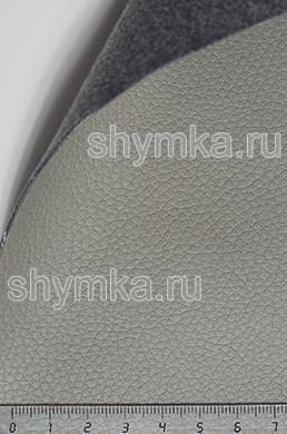 Экокожа Kомпаньон Altona 2154 СЕРАЯ ширина 1,4м толщина 1,4мм