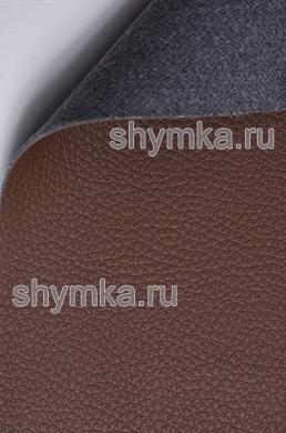 Экокожа Kомпаньон Altona 2186 КОРИЧНЕВАЯ ширина 1,4м толщина 1,4мм