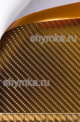 Автовинил с каналами Air Free Карбон 4D ЗОЛОТО ХРОМ ширина 1,5м толщина 150 микрон