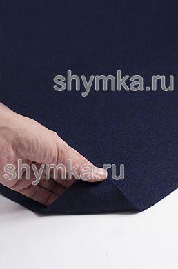 Карпет Mystery ТЕМНО-СИНИЙ dark-blue ширина 1,4м толщина 2,5мм