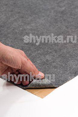 Карпет на клею Российский ТЕМНО-СЕРЕБРИСТО-СЕРЫЙ ширина 1,4м толщина 3,5мм