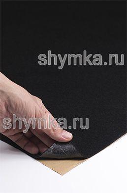 Карпет на клею Российский ЧЕРНЫЙ ширина 1,4м толщина 3,5мм