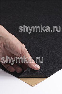 Карпет на клею Российский ГРАФИТ ширина 1,4м толщина 3,5мм