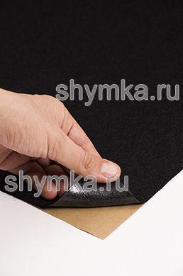 Карпет Mystery на клею ЧЕРНЫЙ black ширина 1,4м толщина 2,5мм