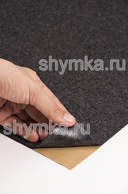Карпет Mystery на клею СЕРЫЙ grey ширина 1,4м толщина 2,5мм