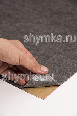 Карпет на клею Российский СЕРЕБРИСТО-СЕРЫЙ ширина 1,4м толщина 3,5мм